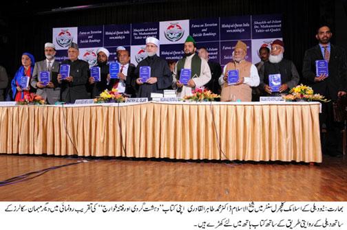 Minhaj-ul-Quran  Print Media CoverageDaily Nawa i Waqt Page: 8