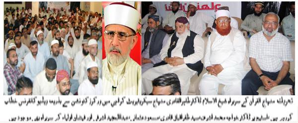 Minhaj-ul-Quran  Print Media CoverageDaily Shumal Page-2