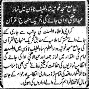 Minhaj-ul-Quran  Print Media CoverageDaily Sachal Page-2