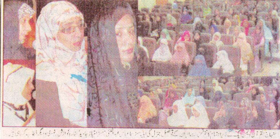 Minhaj-ul-Quran  Print Media CoverageDaily Masawat