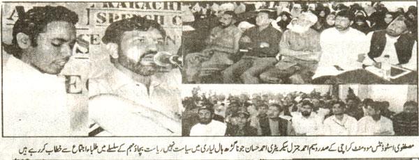 Print Media Coverage JANBAAZ