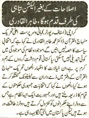 Print Media Coverage Express