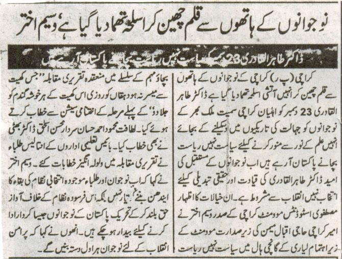 Print Media Coverage Daily Difa