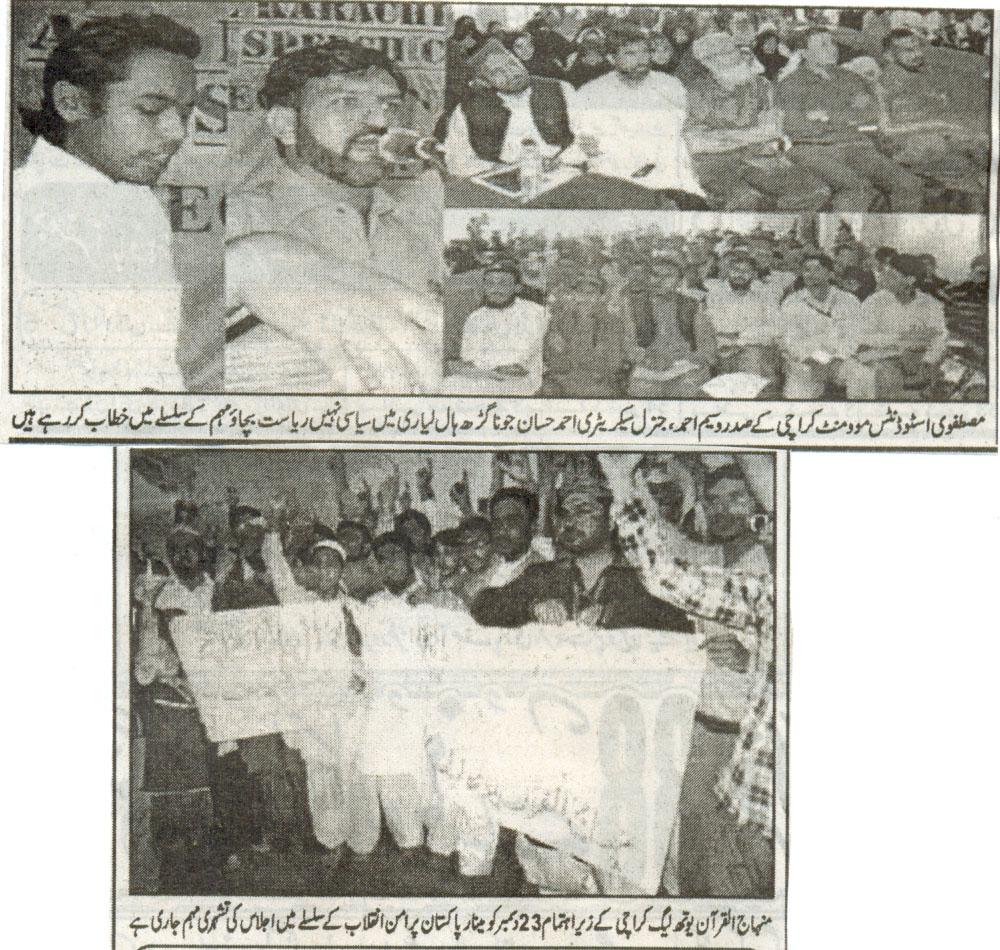 Print Media Coverage Daily josh