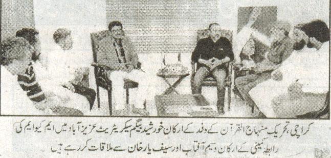 Print Media Coverage Weekly Niba Page-2