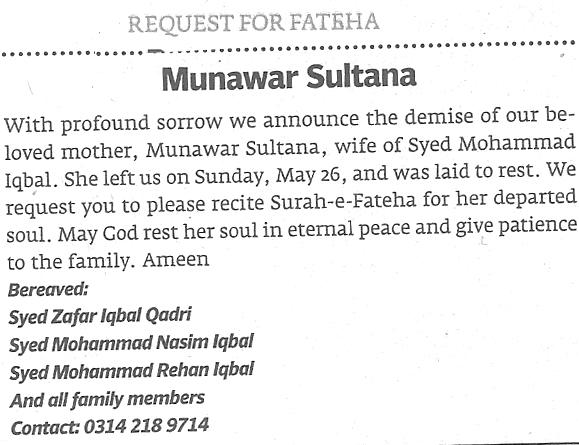 Minhaj-ul-Quran  Print Media CoverageDaily Tribune Page-15