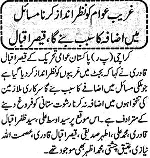 Mustafavi Student Movement Print Media Coverage Daily Mehshar Page 2
