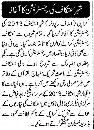 Minhaj-ul-Quran  Print Media CoverageDaily Naw e Waqt Page-2