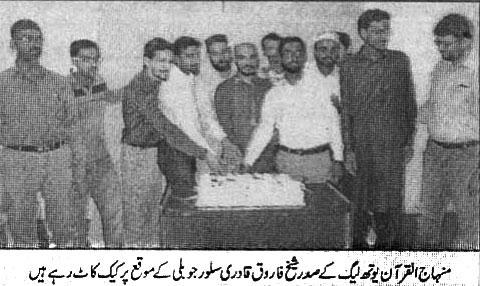 Mustafavi Student Movement Print Media Coverage Daily Nawa-e-Waqt Page 2