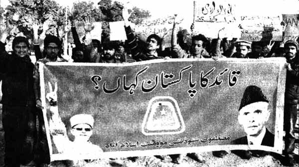 Mustafavi Student Movement Print Media Coverage Daily Nawa-e-Waqt Page 4