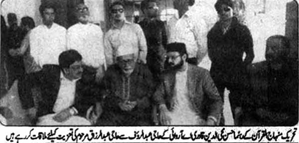 Mustafavi Student Movement Print Media Coverage Daily Naibat Page 2