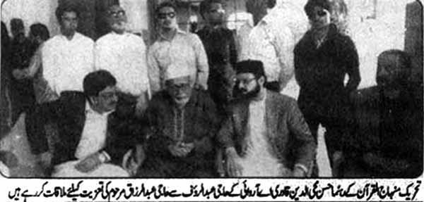 Mustafavi Student Movement Print Media Coverage Daily Qaumi Page 2