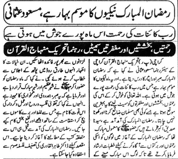 Pakistan Awami Tehreek  Print Media Coverage Daily-Sachal-Page-2