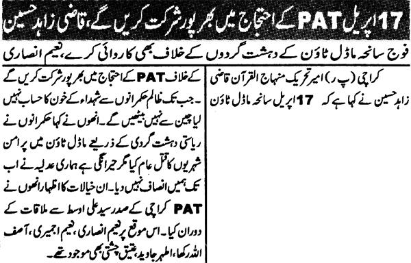 Pakistan Awami Tehreek  Print Media Coverage Daily eiman Page 2