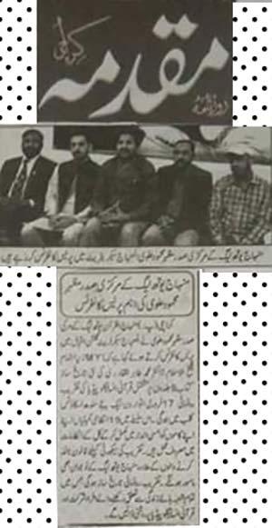 Minhaj-ul-Quran  Print Media Coverage Daily Muqdama