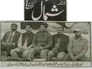 Minhaj-ul-Quran  Print Media Coverage Daily Shimaal