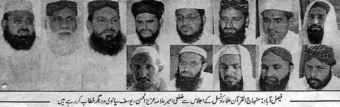 Minhaj-ul-Quran  Print Media Coverage Daily Ausaf