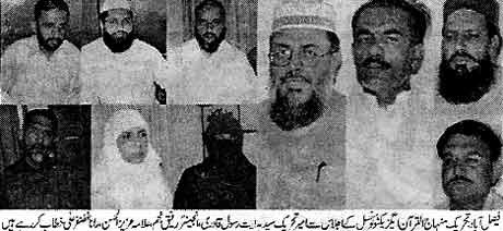 Minhaj-ul-Quran  Print Media Coverage Daily Clock Tower