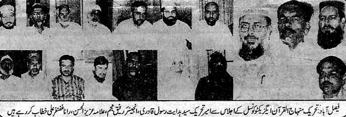 Minhaj-ul-Quran  Print Media Coverage Daily Ghareeb