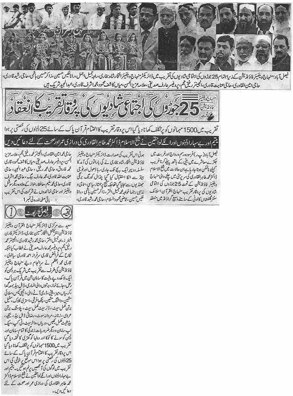 Minhaj-ul-Quran  Print Media Coverage Daily Faisalabad Report