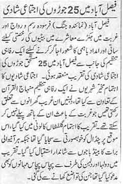 Minhaj-ul-Quran  Print Media Coverage Daily Jhang