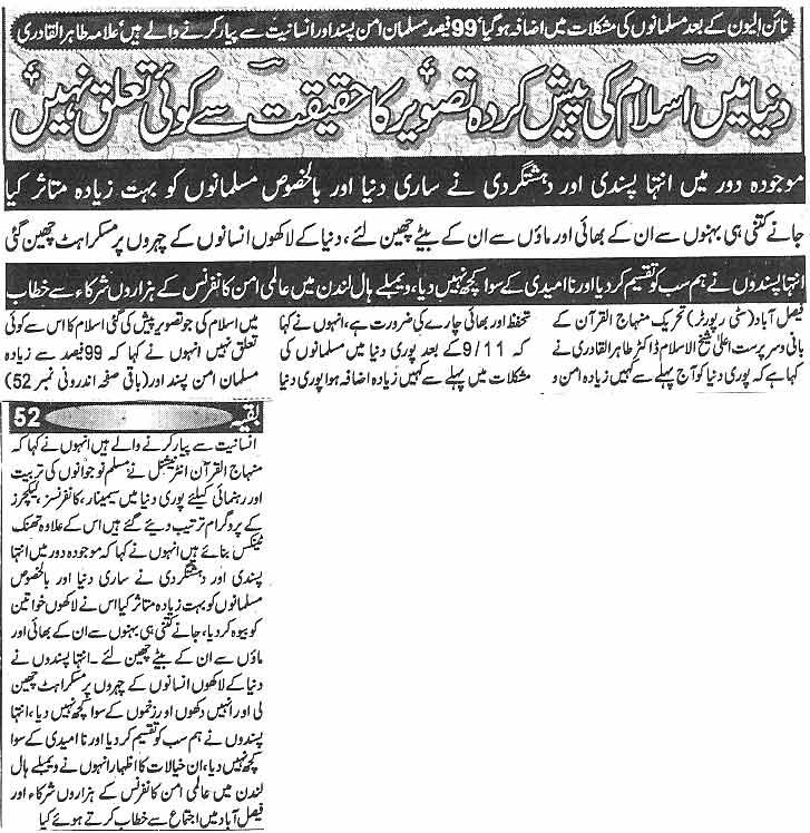 Minhaj-ul-Quran  Print Media CoverageDaily Ghareeb Page 2