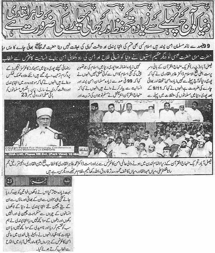 Minhaj-ul-Quran  Print Media CoverageDaily Tijarti Rahbar Back Front