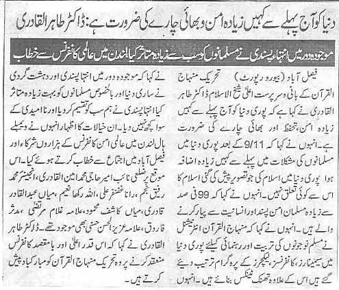 Minhaj-ul-Quran  Print Media CoverageDaily Takmeel-e-Pakistan