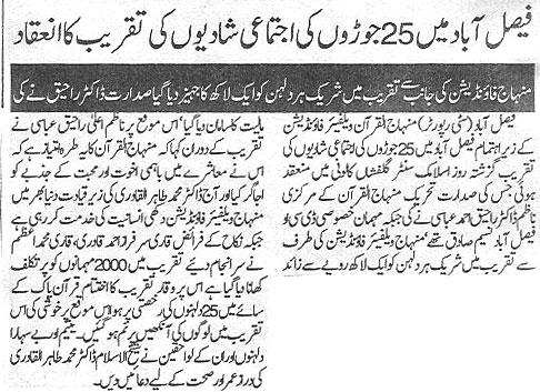 Minhaj-ul-Quran  Print Media CoverageDaily Khabrian Page 02