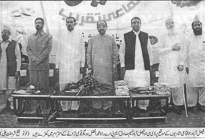 Minhaj-ul-Quran  Print Media CoverageDaily GEO Express