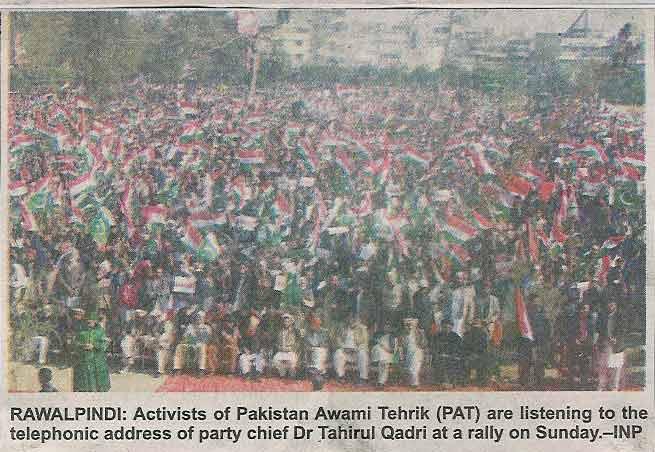 Minhaj-ul-Quran  Print Media CoverageThe Nation