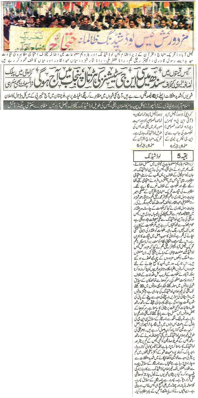 Minhaj-ul-Quran  Print Media CoverageDaily Nawa-i-waqat (Page 01)