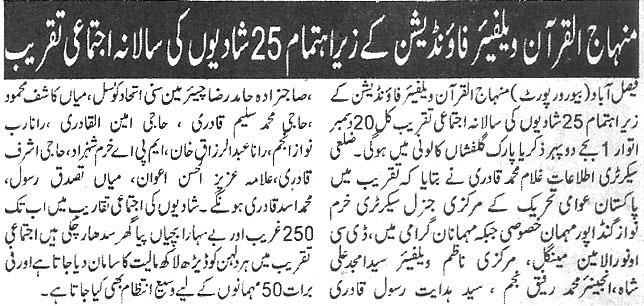 Pakistan Awami Tehreek  Print Media Coverage Daily-Pakistan-page-2