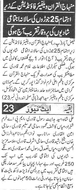 Pakistan Awami Tehreek  Print Media Coverage Daily-Ace-news-pagr-2