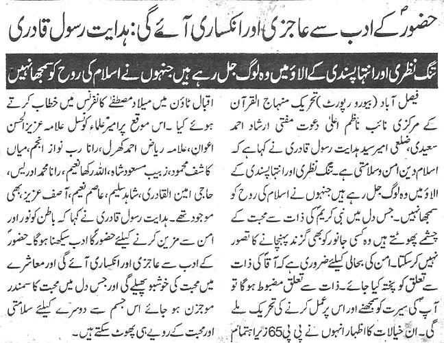 Pakistan Awami Tehreek  Print Media Coverage Daily-Ausaf-page-2
