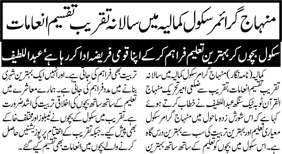 Today Urdu News - Breaking Urdu News - Today's Top Urdu Headlines