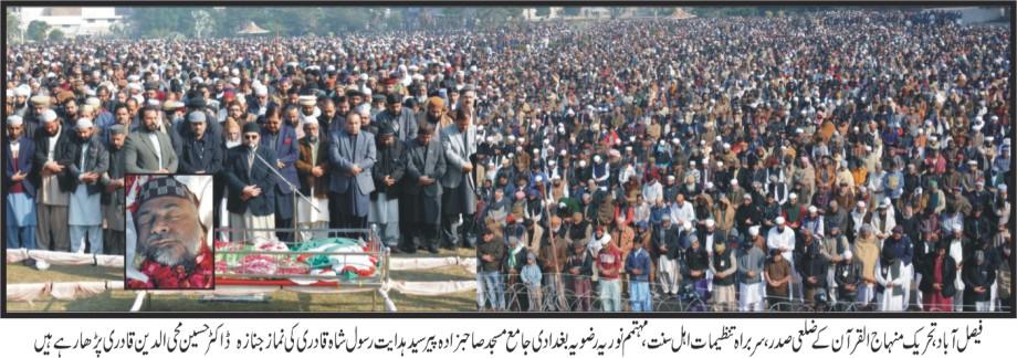 Minhaj-ul-Quran  Print Media Coverage Daily .businessreport.