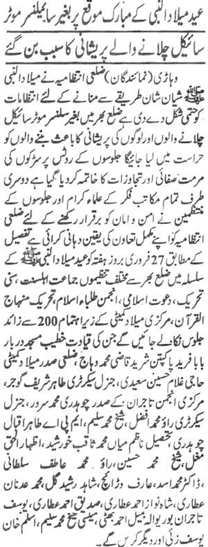Minhaj-ul-Quran  Print Media CoverageDaily Naya Daur Page:4