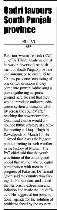 Pakistan Awami Tehreek  Print Media Coverage Pakistan today