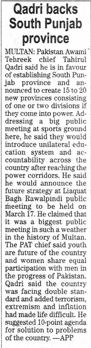 Pakistan Awami Tehreek  Print Media Coverage The News