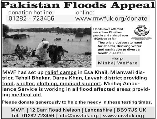 Minhaj-ul-Quran  Print Media CoverageDaily UK Time London Page: 9