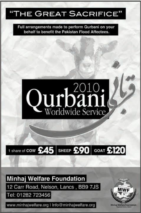 Minhaj-ul-Quran  Print Media Coverage UK Time Page: 14