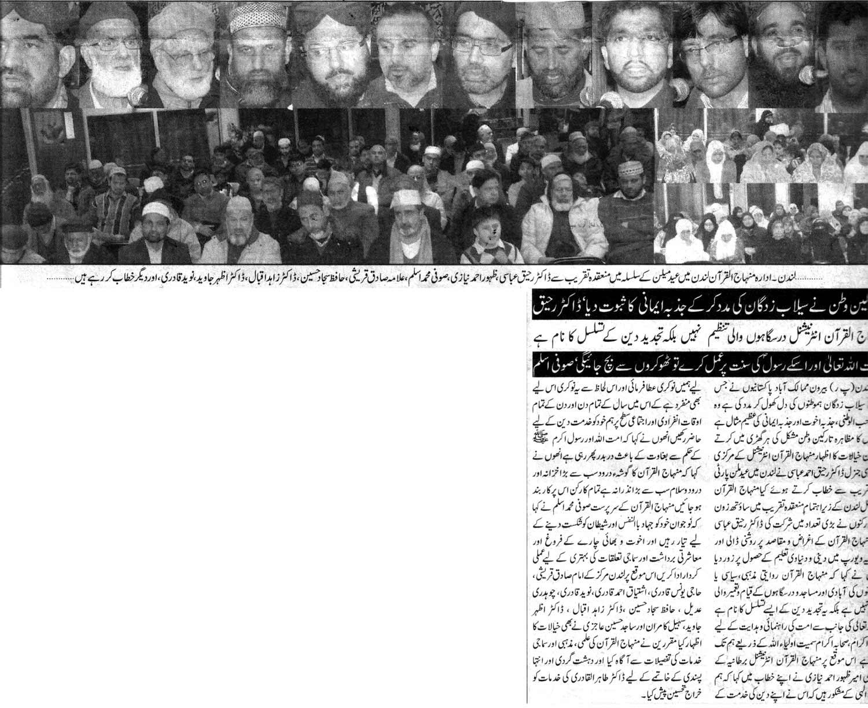 Minhaj-ul-Quran  Print Media CoverageDaily Ausaf London