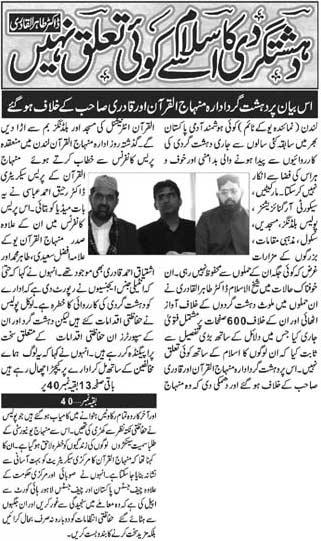 Minhaj-ul-Quran  Print Media CoverageUK Time London Page: 2