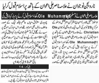 Minhaj-ul-Quran  Print Media CoverageUK Time London Page: 14