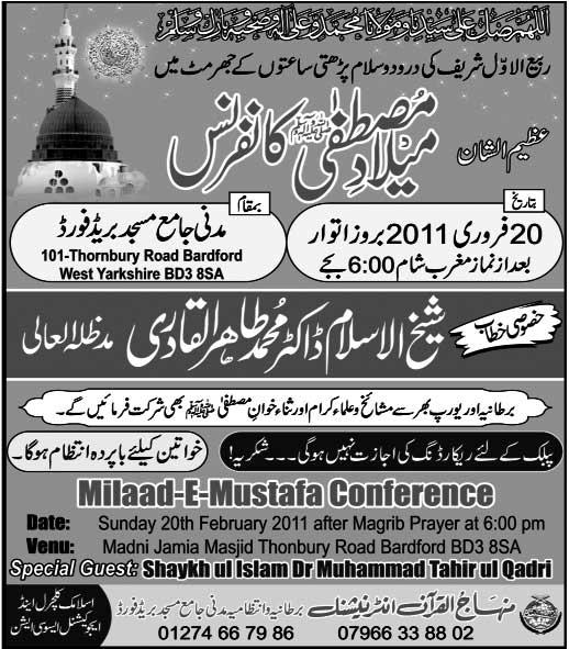 Minhaj-ul-Quran  Print Media CoverageDailly Jang London Page 6