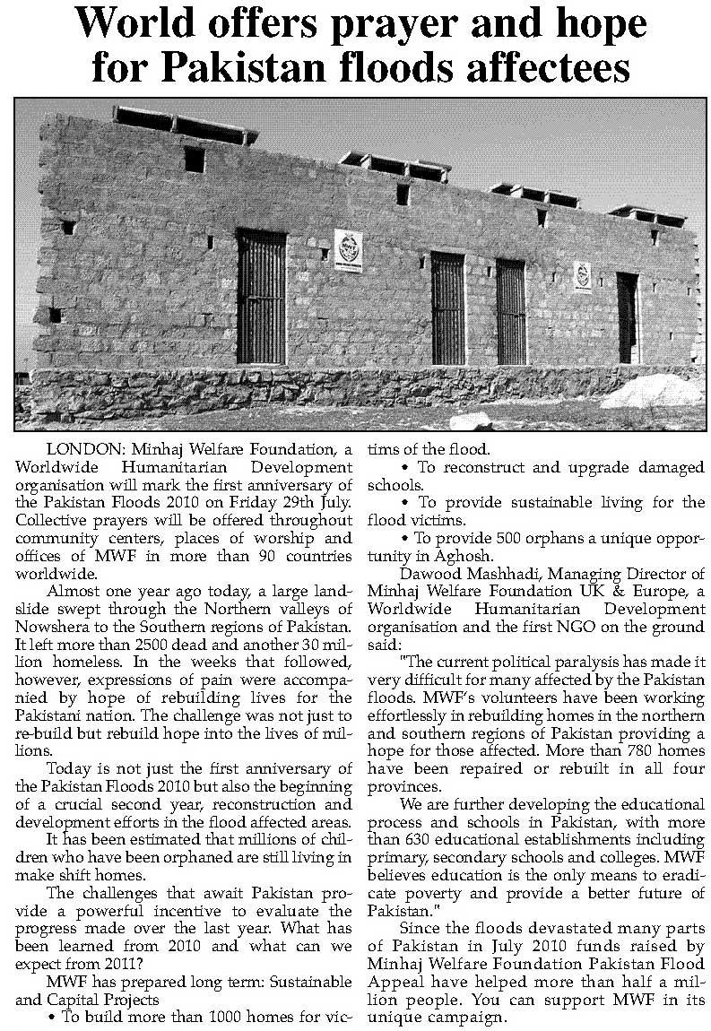 Minhaj-ul-Quran  Print Media CoverageDaily The Nation London Page: 19
