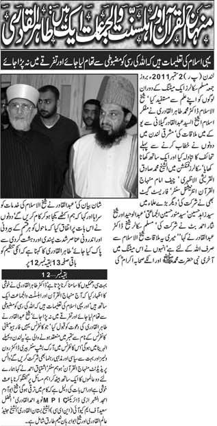 Minhaj-ul-Quran  Print Media CoverageWeekly UK Times Page 7
