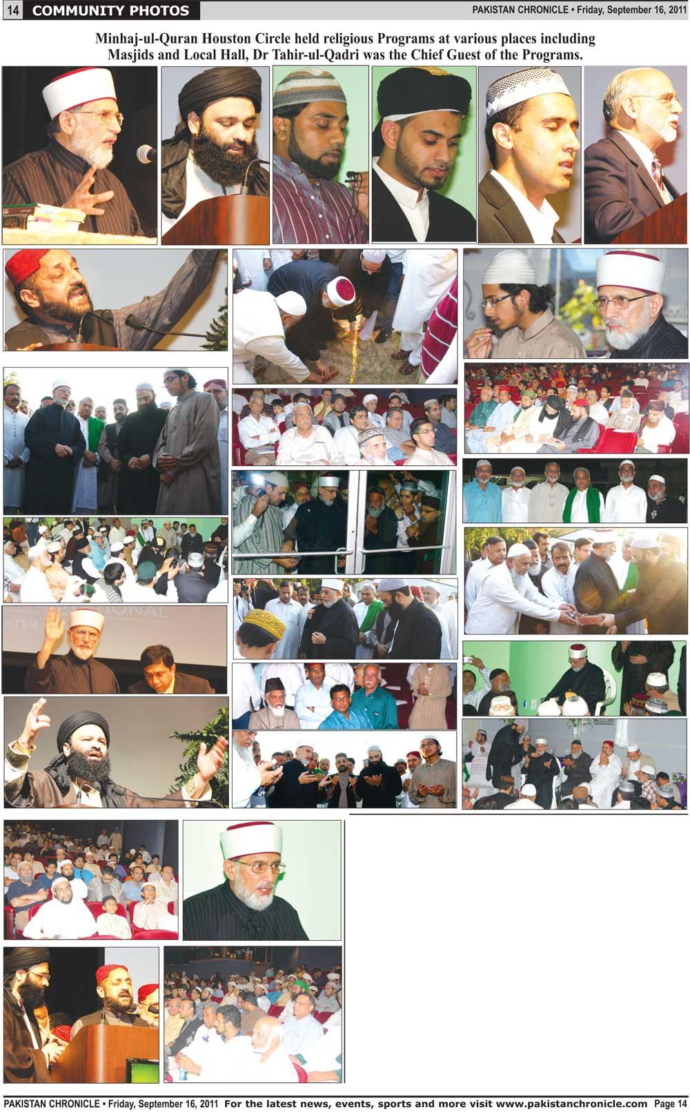 Minhaj-ul-Quran  Print Media CoverageDaily Pakistan Chronicle Page 14