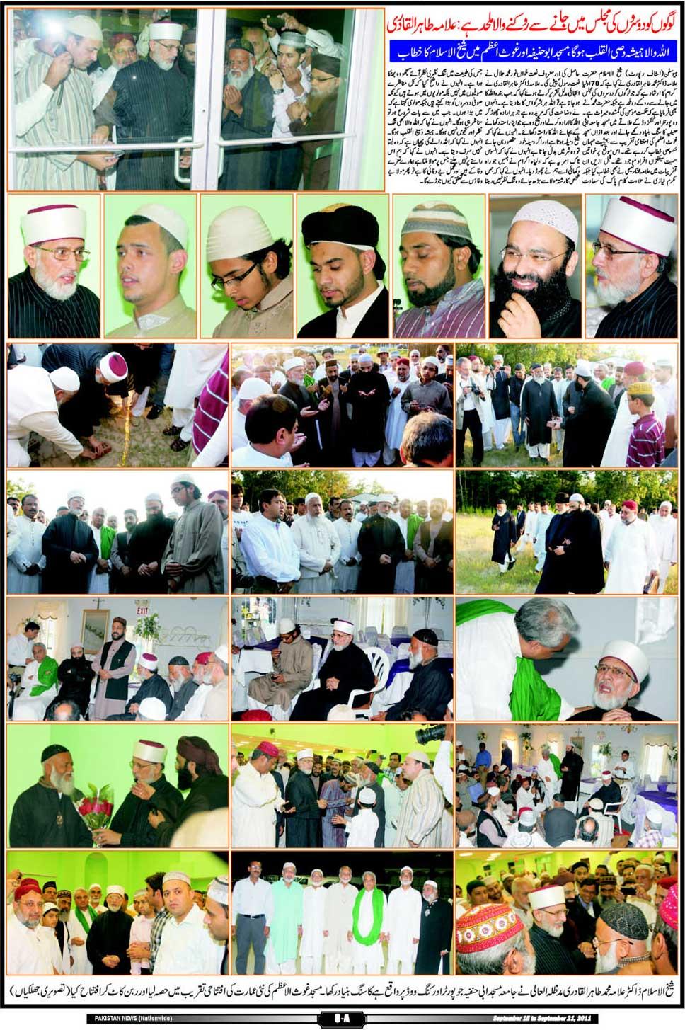 Minhaj-ul-Quran  Print Media CoverageWeekly Pakistan News Page 19